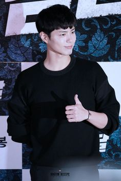 Park Bo Gum Cr as tagged Bo Gum, Park, Fictional Characters, Twitter, Parks, Fantasy Characters