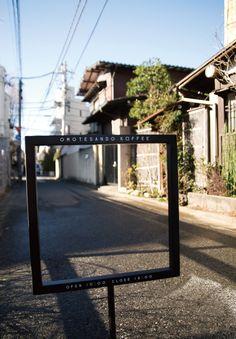 Omotesando Koffee by Eding Post
