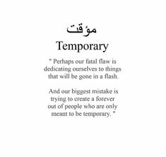 everything in this world is temporary Prophet Muhammad Quotes, Hadith Quotes, Muslim Quotes, Imam Ali Quotes, Religion Quotes, Wisdom Quotes, Words Quotes, Sayings, Qoutes