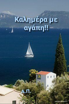Cool Photos, Greece, Spirituality, Good Morning, Greece Country, Spiritual