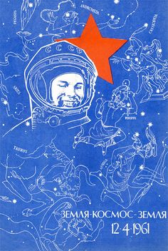 "Soviet poster dedicated to Yuri Gagarin's first space flight. ""Earth – Space – Earth"""