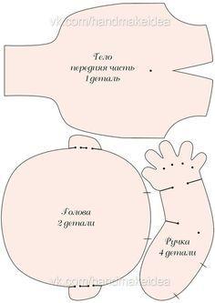 Пупсы из ткани