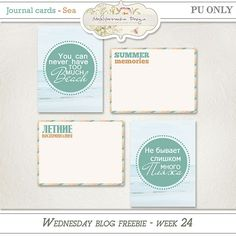 Hello dears:)  Today you can grab some journal cards for creationg your summer pages. Enjoy!  DOWNLOAD  ...