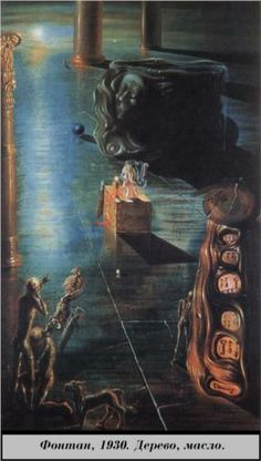 The Font - Salvador Dali