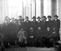 Временное правительство России — Википедия World War, Russia, Concert, Painting, Art, Art Background, Painting Art, Kunst, Concerts