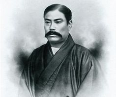 Iwasaki Yataro - born into a low ranking samurai family in 1834 on Shikoku island.  Frustrated by the way Japan's trade was being subordinated to foreign concerns, he founded the shipping company which was the origin of the Mitsubishi zaibatsu.  Had a reputation for being aggressive and impetuous but with good negotiating skills and business sense.