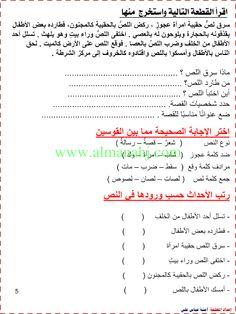 bb7c2ff71d703 8 Best Junior 3 images