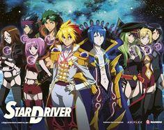 star driver - Google 検索