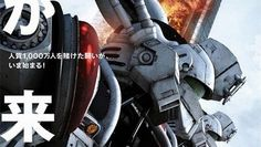 Patlabor - The Next Generation: nuovo trailer e poster del film live-action di Mamoru Oshii