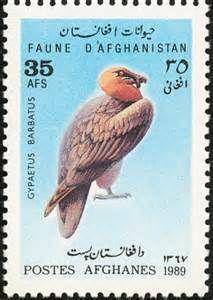 Afghanistan Stamp
