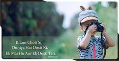 2 Line Dosti Status In Hindi / Big 2020 Dosti Shayari Friendship Status, Best Facebook, Status Hindi, Haiku, Line, Baseball Cards, Top, Fishing Line, Crop Shirt