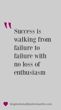 Inspirational Quote about Success and Persistence - Visit us at InspirationalQuotesGazette.com for the best inspirational quotes!
