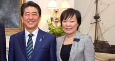 Japan's First Lady Avoids Talking to Trump By Pretending Not to Know English For 2 Hours