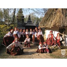 Шевченківський гай. Shevchenkivski haj, skansen in Lviv (Ukraine)
