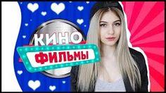 МОИ ТАТУ В 15 ЛЕТ || МОЙ ПАРЕНЬ ♥ Ваши вопросы ♥ - YouTube
