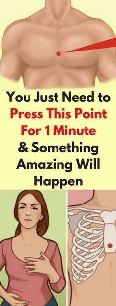 YOU JUST NEED TO PRESS THIS POINT FOR 1 MINUTE AND SOMETHING AMAZING WILL HAPPEN! FIND OUT WHAT -