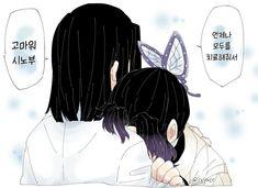 Manga Anime, Anime Art, Demon Slayer, Slayer Anime, Anime Devil, Anime Child, Demon Hunter, Manga Pages, Cute Comics