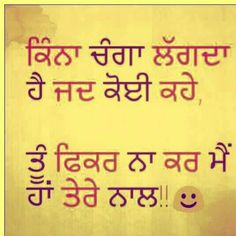.. Mom And Dad Quotes, Punjabi Quotes, Facts, Knowledge