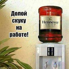 Для быстрого поднятия настроения!))