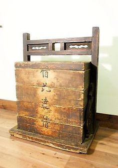 Antique Chinese Large Stacked Storage Trunk (5513), Circa 1800-1849