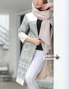 Latest Fashion Trends - I can't wait to change the wardrobe this winter. Workwear Fashion, Abaya Fashion, Modest Fashion, Fashion Dresses, Iranian Women Fashion, Sleeves Designs For Dresses, Hijab Style, Mode Chic, Fashion Design Sketches