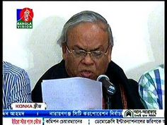 Today Bangla News Live 11 December 2016 On Bangla Vision News All Bangla...
