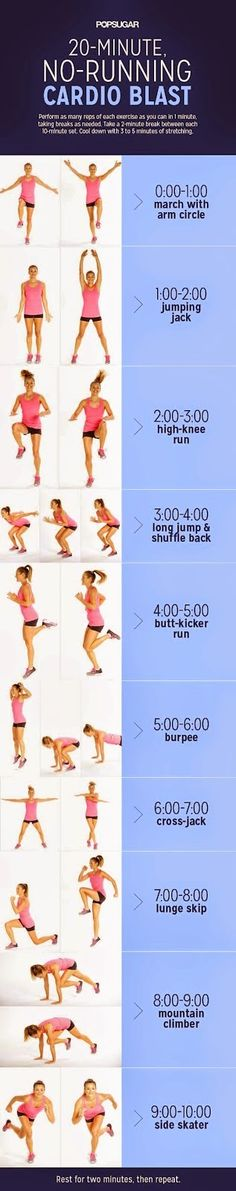 20-Minute No-Running Cardio Blast // at home and no running, thank you.