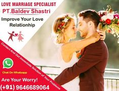 Get your ex lost love back specialist baba ji to get back ex love Ex Love, Lost Love, Black Magic For Love, Falling Out Of Love, Love Problems, Getting Him Back, Marriage Problems, Problem And Solution, Ex Husbands