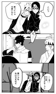 Tenten Y Neji, Sasuke Sakura Sarada, Boruto And Sarada, Naruto Teams, Naruto Sasuke Sakura, Naruto Uzumaki Shippuden, Naruto Cute, Naruto Funny, Naruhina