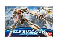 Model kit - Gunpla of Elf Bullock (CAMS-03) from Gundam: G no Reconguista. 1/144 scale (High-Grade) model that must assembled (includes all snap-in parts and stickers) made of PVC material by Bandai. Includes detailed assembly instructions.