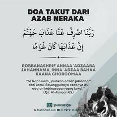 Pray Quotes, Hadith Quotes, Quran Quotes Inspirational, Quran Quotes Love, Muslim Quotes, Religious Quotes, Reminder Quotes, Self Reminder, Pretty Girl Quotes