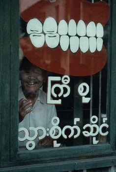 Steve McCurry, Mandalay, Myanmar