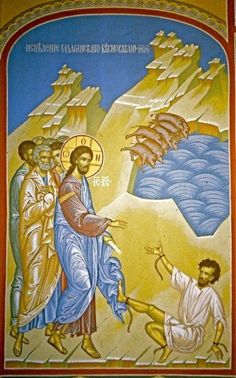 """IC.XC__ η Θεραπεια του δαιμονισμενου"""" --ΘΑΥΜΑ Icon of Parable Man Freed from Demons"""