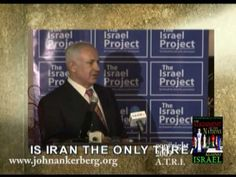 ▶ Number 1 threat to Israel today - YouTube
