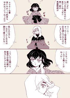 Demon Slayer, Slayer Anime, Akatsuki No Yona, Narusasu, Anime Demon, Funny Love, Manga, Cute Pictures, Art Drawings