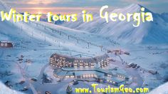 Winter tours in Georgia | WWW.TOURISMGEO.COM