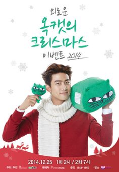 2PM's Taecyeon, A Special Meeting With Fans Titled 'OKCAT's Christmas' http://www.kpopstarz.com/articles/141550/20141125/2pm-taecyeon-holding-okcats-christmas-event-a-special-meeting-with-fans.htm