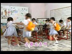 歡樂童謠-四千金兒歌-王老先生有塊地-青蛙不吃水-上學 480p