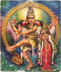 Sri Nataraja.