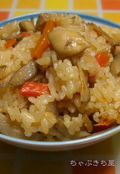 Satisfied with just this ♪ Chicken burdock rice by Chabukichi [Cookpad] million easy and delicious recipes for everyone Cafe Food, Food Menu, Rice Cooker Recipes, Cooking Recipes, Rice Dishes, Main Dishes, Japanese Dishes, Japanese Food, Healthy Dinner Recipes