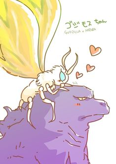 godzilla king of monsters Anime Comics, Marvel Comics, She Was His Queen, Godzilla Comics, Godzilla Wallpaper, Alien Creatures, Nerd Love, Merfolk, Monster