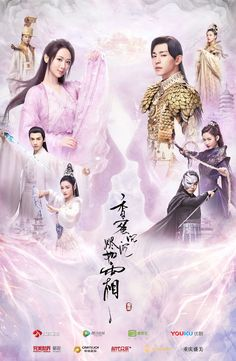 59d8b6f7c My Little Princess (2016) - Photos - MyDramaList | china drama ...