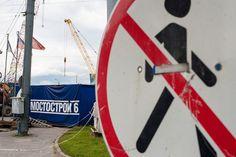 Суд признал «Мостострой-6» банкротом. У кредиторов есть месяц, чтобы предъявить свои требования к компании