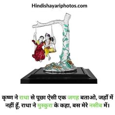 #radhakrishna #krishna #radha #radheradhe #radhakrishn #harekrishna #radharani #vrindavan #iskcon #radhe #lordkrishna #radhekrishna #love #sumedh #mallikasingh #jaishreekrishna #sumedhmudgalkar #radhakrishnalove #krishnalove #kanha #official #radheshyam #krishnaconsciousness #haribol #god #india #beatking #gopal #hindu #bhfyp Jai Shree Krishna, Radha Krishna Photo, Krishna Photos, Radhe Krishna, Lord Krishna, Radha Rani, Bhagavad Gita, Wallpaper Downloads, India
