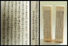 Pair of Chinese ivory seals with long side engravings, delicately carved.    The seals have been carved by Chen Zhiyang.
