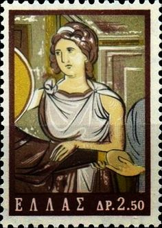 Birth of the Holy Virgin, Protaton Church, Mt. Ex Yougoslavie, Greek History, Greek Culture, Byzantine Art, Ancient Greece, Stamp Collecting, Postage Stamps, Cover Art, Aurora Sleeping Beauty