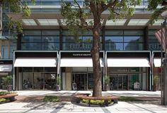 東京ミッドタウン Tokyo Midtown/商業施設 Retail Facade, Shop Facade, Building Facade, Mall Design, Retail Store Design, Entrance Design, Facade Design, Tokyo Midtown, Retail Architecture