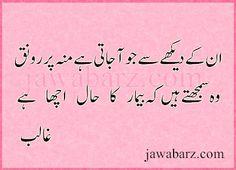 My favourite Urdu Books