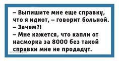 Чтоб я так жил, или 15 одесских анекдотов, которые не совсем и анекдоты (выпуск №37)