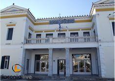 Κλειστός ο Δήμος Σπάρτης διαμαρτυρόμενος για την πράξη νομοθετικού περιεχομένου